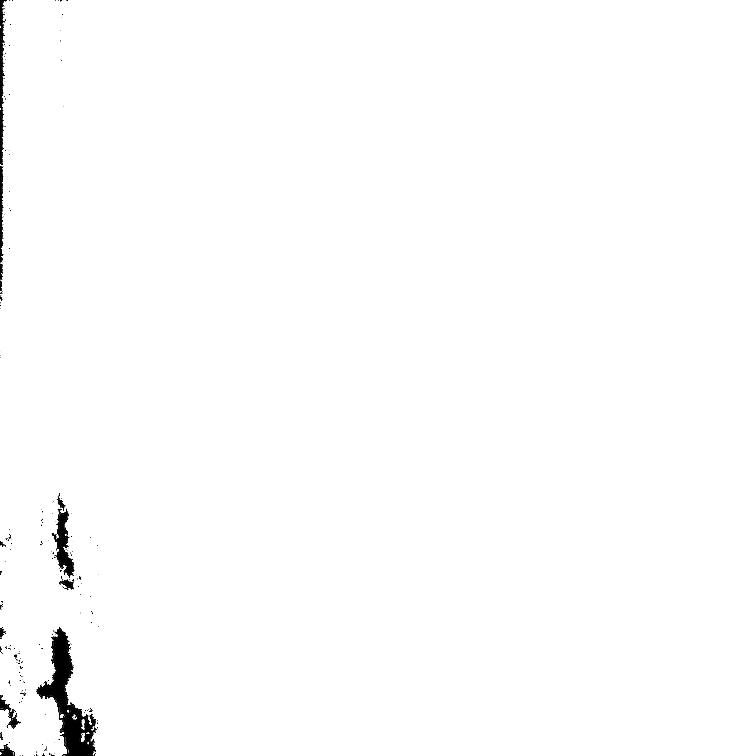 Часть шаттла на комете1